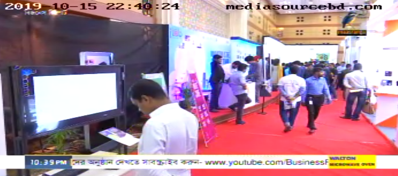 Masranga_TV_Innovation_Expo_15-10-2019.png